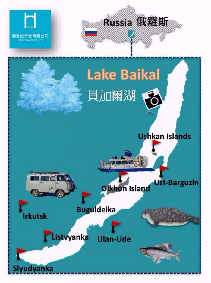 Lake Baikal MAP copy copy